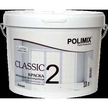 Polimix Classic 2