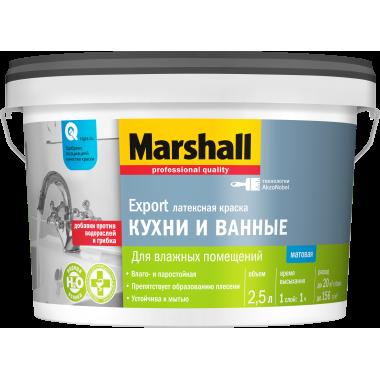 Marshall Export Кухни и ванные