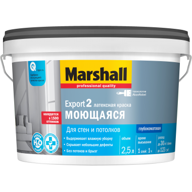 Marshall Export 2