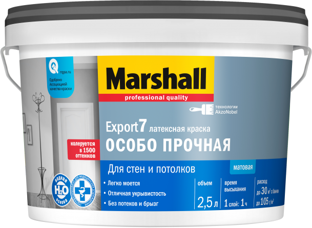Marshall Export 7