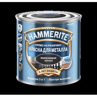 Hammerite Краска для металла гладкая