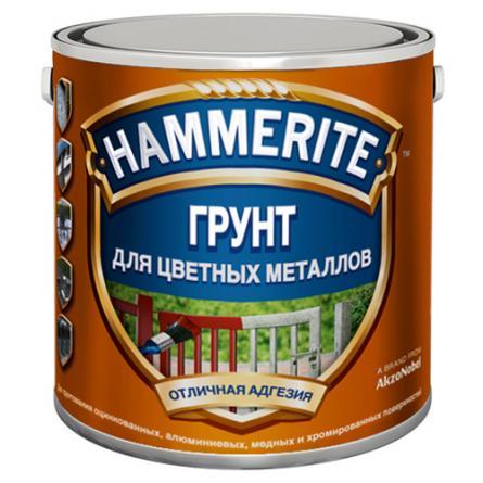 Hammerite Special Metals Primer