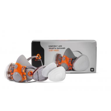 Комплект для защиты дыхания Jeta Safety J-SET 5500P
