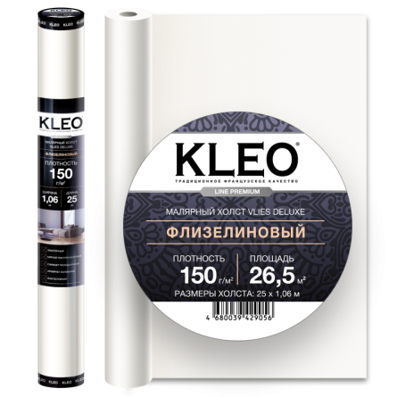 KLEO VLIES DELUXE 150 Флизелиновый холст, 25 м