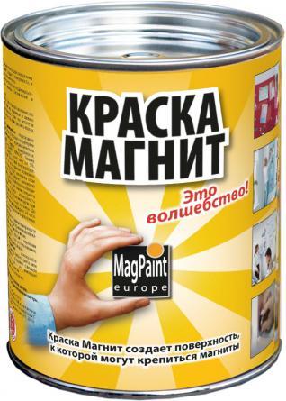 Magpaint Magnetpaint