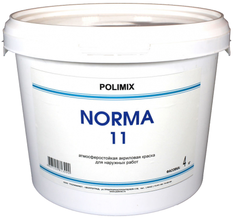 Polimix Norma 11