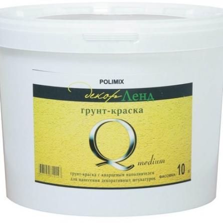 Polimix Q грунт-краска