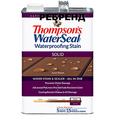 Sherwin Williams Thompson Water Seal