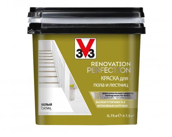 V33 Renovation Perfection Краска для пола и лестниц